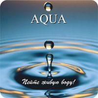 AQUA - защита